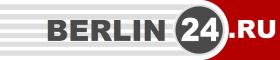 Информация о Нюрнберге на русском языке - справочник русских фирм